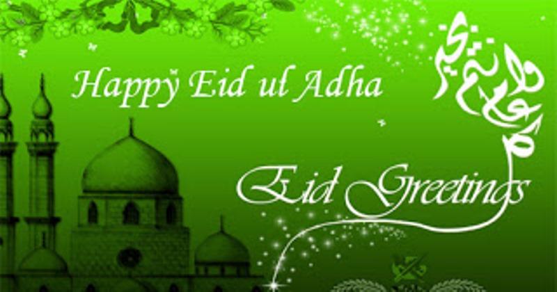 eid ul adha urdu essay Eid al-adha is the latter of the two eid holidays (baed eid), urdu and hindi hajj is also performed in saudi arabia before eid ul adha and millions of.