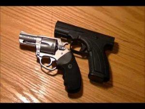 guns-found